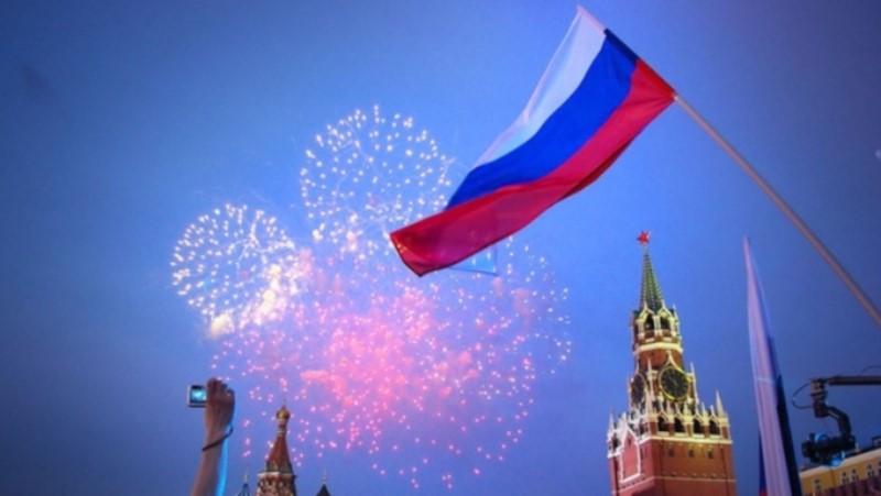 12 of June Celebrate Russia Day… Where In Russia! 12 russia day 12 of June: Celebrate Russia Day… Where? In Russia! 12 of June Celebrate Russia Day    Where In Russia 12