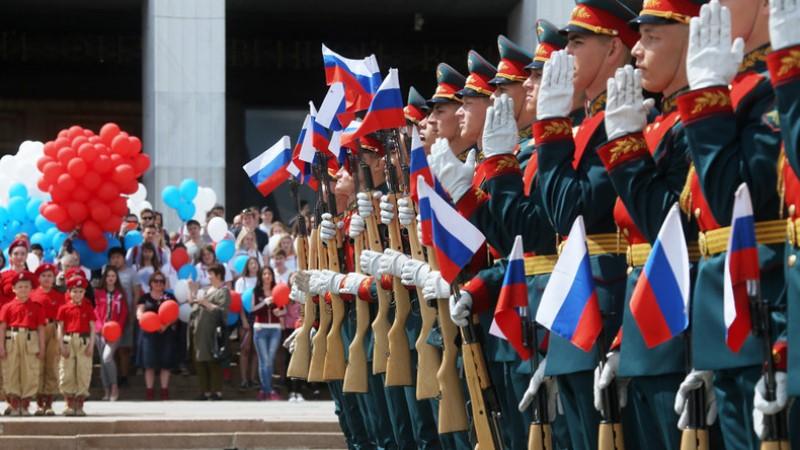 12 of June Celebrate Russia Day… Where In Russia! 4 russia day 12 of June: Celebrate Russia Day… Where? In Russia! 12 of June Celebrate Russia Day    Where In Russia 4