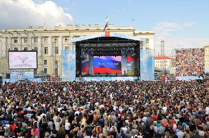 12 of June Celebrate Russia Day… Where In Russia! 5 russia day 12 of June: Celebrate Russia Day… Where? In Russia! 12 of June Celebrate Russia Day    Where In Russia 5