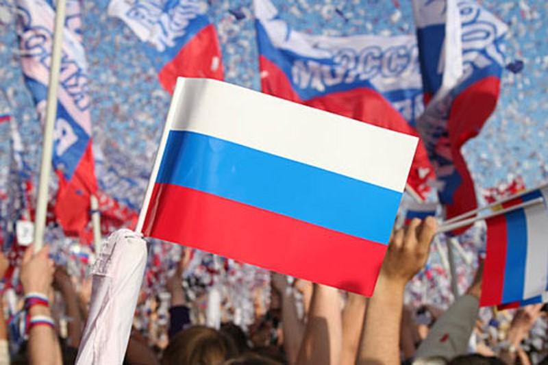 12 of June Celebrate Russia Day… Where In Russia! 6 russia day 12 of June: Celebrate Russia Day… Where? In Russia! 12 of June Celebrate Russia Day    Where In Russia 6