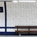 1Paris Metro Stations Best DesignsBastille-Metro