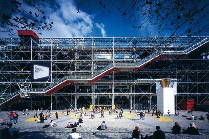 Maison et Objet 2016 get a complete Paris centre pompidou