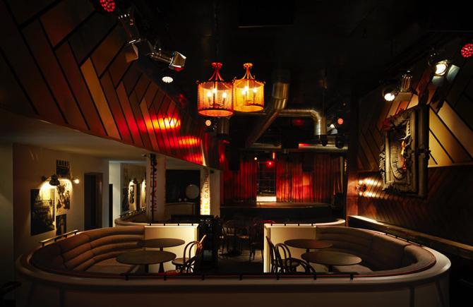 Beresford Hotel bar