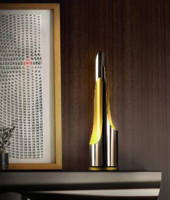 INSPIRING CONTEMPORARY TABLE LAMPS FOR A LIVING ROOM