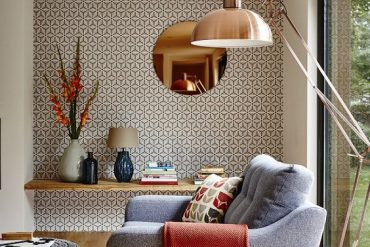 MODERN FLOOR LAMPS FOR YOUR HOME