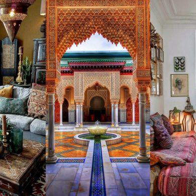 Worldwide Decor Moroccan Style Basics