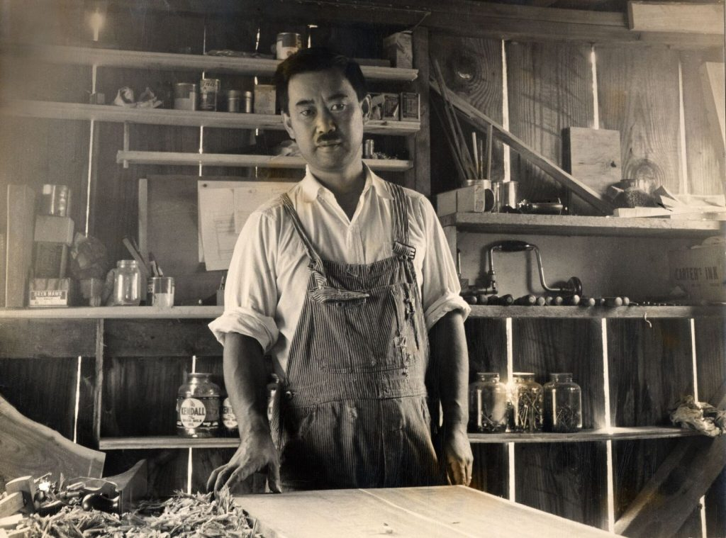 Design Talks: George Nakashima Design Approach