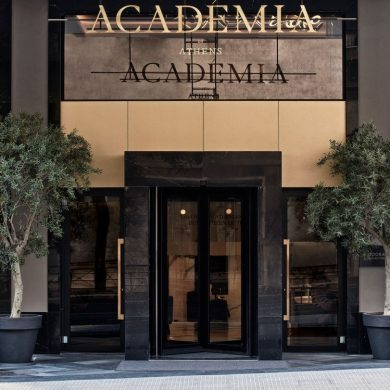 Get to know the Academia of Athens a Greek Hospitality Project! 0